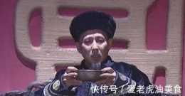 《康熙王朝》中,康熙為何在千叟宴上用空酒杯與索額圖和明珠喝酒!