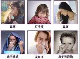 下半年最強冷空氣來了,你的老鼻炎還好嗎?