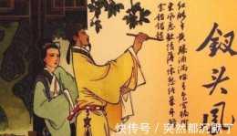 催人淚下的《釵頭鳳》,問世間情為何物多年相守不及一首詞!