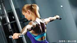 減脂能讓手臂變細但不能讓它變緊緻,4個動作緊緻雙臂消滅拜拜肉