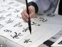 想寫好字,筆順不對,能寫好才怪