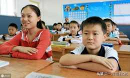 4年級語文上冊基礎知識與閱讀理解每日一練及答案(48)