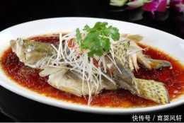 【南粵家政】大廚秘方,教你清蒸魚的正確做法!鮮嫩可口沒腥味