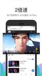 AppStore今日分享 極簡且強大,iOS最佳的瀏覽器之一
