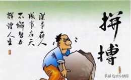 2020年江西省考新變化,考生如何應對三級分卷?
