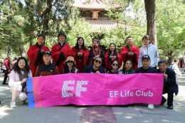 穿著漢服學英語 EF英孚教育生活俱樂部舉辦曲阜非遺文化之行