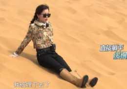 虞書欣沙漠錄節目,脫掉30釐米長筒鞋,終於相信她有1米68了