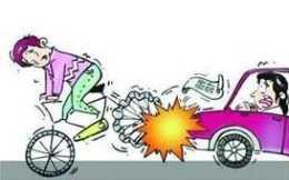 非機動車交通事故責任認定標準是怎樣的?非機動車交通事故賠償標準是怎樣的?